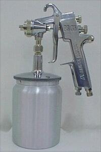 アネスト岩田コンプレッサ ライトインダストリ スプレーガン 吸上式タイプ (PS-9513-06)