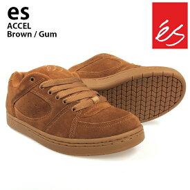 【在庫処分】es エス スニーカー アクセル ACCEL BROWN GUM スケシュー スケート スケボーシュー 定番品