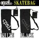 CPSL/カプセル パッカブル スケートバッグ PACKABEL スケートケース SKATE BLK スケートボード