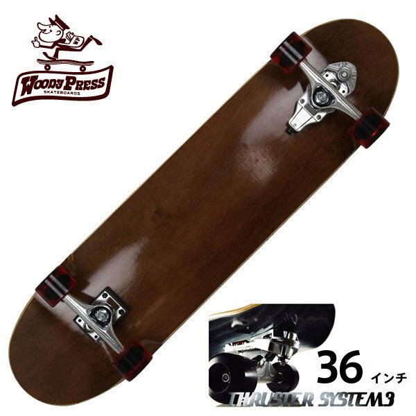 WOODY PRESS ウッディプレス サーフスケート スラスター3 コンプリート 36インチ BROWN WPC-002 ロングスケボー スケートボード カーバー グラビティー ロンスケ 【クエストン】