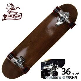 【お買い得】WOODY PRESS ウッディプレス サーフスケート スラスター3 コンプリート 36インチ BROWN ロングスケボー スケートボード ロンスケ カービング【クエストン】
