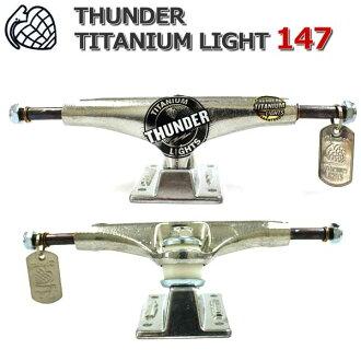 skateboard parts. thunder thunder truck titanium light polish [147] tht-262 skateboard parts skateboard parts o