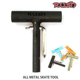 スケボー スケートボード ツール 工具 RUSH ラッシュ T字スケートツール ALL METAL SKATE TOOL] 【クエストン】