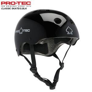 PROTEC プロテック ヘルメット CLASSIC SKATE GLOSS BLACK グロスブラック HELMET プロテクター スケートボード インライン用【クエストン】