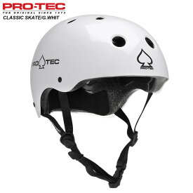 PROTEC プロテック ヘルメット HELMET CLASSIC SKATE GLOSS WHITE グロスホワイト スケボー スケートボード インライン用 【クエストン】