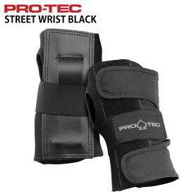 PROTEC/プロテック リストガード スケボー スケートボード インライン用 STREET WRIST BLACK PTO-027 手首サポート プロテクター 【クエストン】