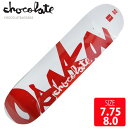 CHOCOLATE チョコレート デッキ CHOCOLATExOSAKA DECK 7.75 8.0 CHD-553 SKATEBOARD スケートボード