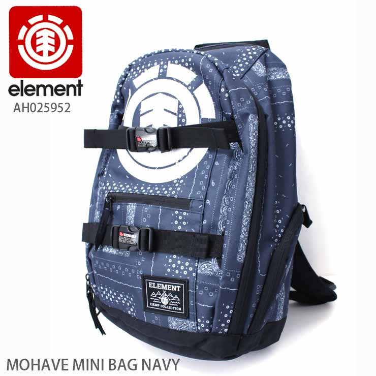 ELEMENT エレメント スケート バッグ ミニ カバン BAG MOHAVE MINI BAG NVY SKATE スケーター 【クエストン】