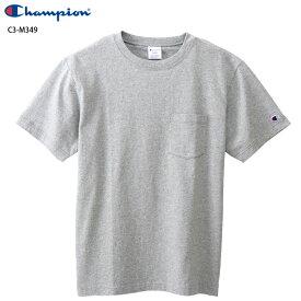 CHAMPION チャンピオン ベーシック 半袖 ポケットTシャツ C3-M349 070/オックスフォードグレー 19SS