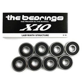 スケボー スケートボード ベアリング HELLO ハロー THE BEARING ザ ベアリング X10 OIL TYPE GLB006【クエストン】