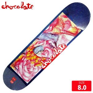 スケボー デッキ チョコレート CHOCOLATE ESPANA ONE-OFF FERNANDEZ DECK 8.0 スケートボード SK8 【クエストン】
