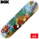 DGK デッキ ディージーケー デッキ TASTY BOO JOHNSON DECK 8.0 skatebaord スケートボード