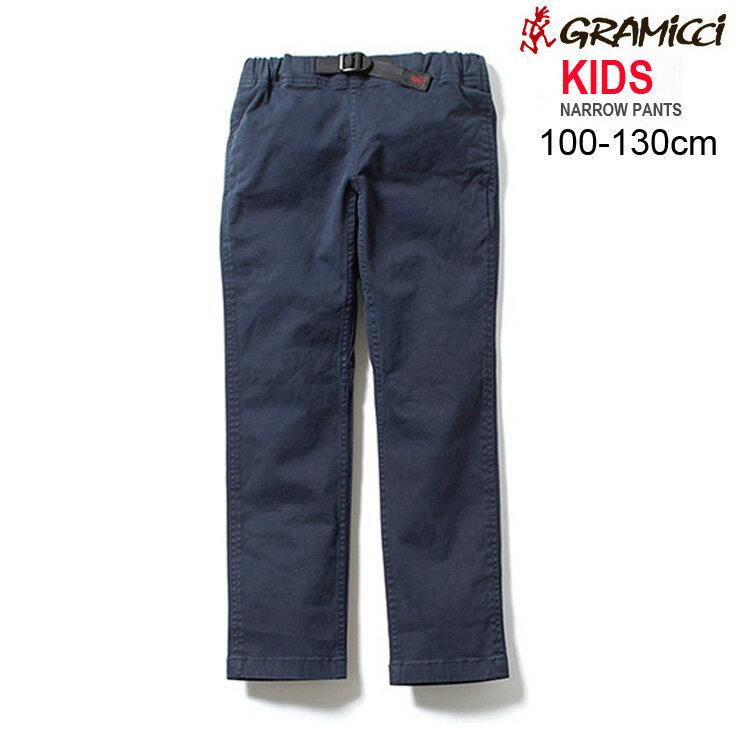 Gramicci グラミチ キッズ ナロー パンツ 100-130cm KIDS NARROW PANTS D.NAVY ジュニア ズボン 19SS
