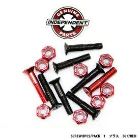 スケボー スケートボード ビス INDEPENDENT SCREW 8PCS/PACK 1 プラス BLK/RED スクリュー 【クエストン】