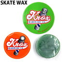 KNOX ノックス CURB WAX スケボーワックス スケートボード SKATEBOARD スケート専用ワックス