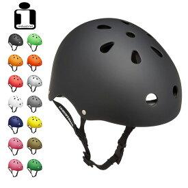 スケボー ヘルメット INDUSTRIAL インダストリアル ヘルメット FLAT BLK スケボー スケートボード インライン用 プロテクター