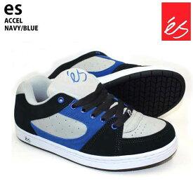 【在庫処分】es エス スケート スニーカー ACCEL NAVY/BLUE アクセル スケシュー スケボー スケートボード