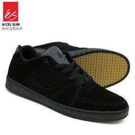 es エス スニーカー アクセルスリム ACCEL SLIM BLACK/BLACK スケート スケシュー