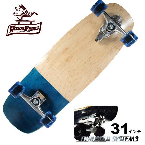 WOODY PRESS ウッディプレス サーフスケート スラスター3 コンプリート 31インチ BLUE WPC-013 ロングスケボー スケートボード カーバー ロンスケ 【クエストン】