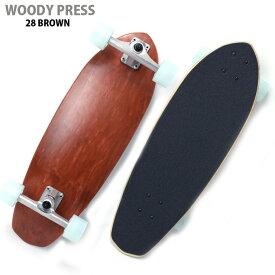 WOODY PRESS ウッディプレス サーフスケート WOODY 28インチ カービングトラック ブラウン WPC-0016 ロングスケボー スケートボード カーバー ロンスケ