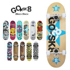 【送料無料】GOSK8 ゴースケ スケートボード スケボー コンプリート 完成品 28インチ 31インチ ジュニア 【クエストン】