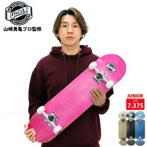 YUKIデザイン ジュニア オリジナル コンプリート DECK 7.375インチ 完成品 SKATEBOARDS プロスケートボーダー 山勇亀監修 スケートボード【クエストン】