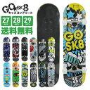 【送料無料】GOSK8 ゴースケ スケートボード スケボー コンプリート 完成品 27インチ 28インチ 29インチ ジュニア 子供