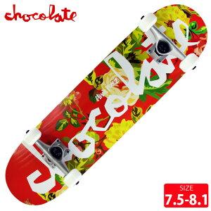 スケボー コンプリート チョコレート CHOCOLATE STEVIE PEREZ COMPLETE DECK サイズ 7.5 8.1 完成品 組立て済 スケートボード【クエストン】