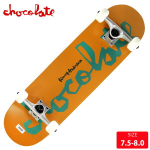 スケボー コンプリート チョコレート CHOCOLATE PP COMPLETE KENNY ANDERSON DECK サイズ 7.5 8.0 完成品 組立て済 スケートボード【クエストン】