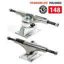 THUNDER サンダートラック チタニウム TITANIUM LIGHT 148 スケボー スケートボード パーツ SKATEBOARD TRUCK THT-301H