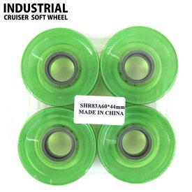 スケートボード ソフトウィール INDUSTRIAL CRUISER-CLA GREEN 60X44mm 83A WHEEL 【クエストン】