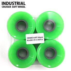 スケートボード ソフトウィール INDUSTRIAL CRUISER-SOLID GREEN 60X44mm 83A WHEEL 【クエストン】