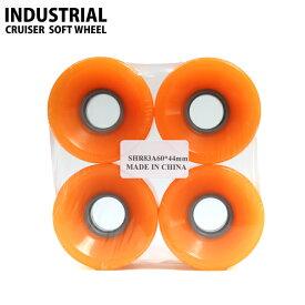 スケートボード ソフトウィール INDUSTRIAL CRUISER-SOLID ORG 60X44mm 83A WHEEL 【クエストン】