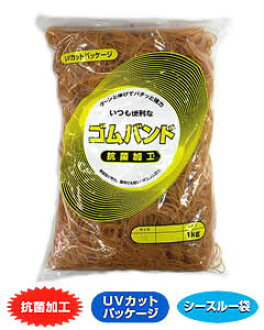 One bag of rubber band # 18 candy-colored 1 kg