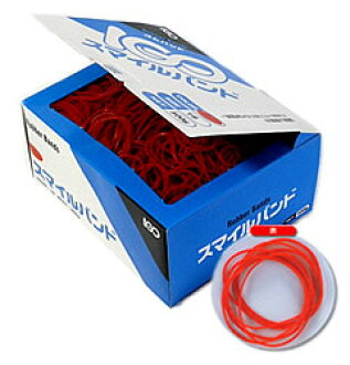 Rubber # 18 smile band red 500 g per box