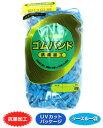 輪ゴム #16-2 青色 500g 1袋