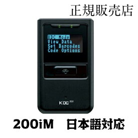 正規販売 超小型・軽量 ワイヤレスデータコレクタ KDC200iM (MFi取得モデル/Bluetooth) 照合アプリ付き せどり 日本語対応 操作簡単 保証あり