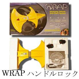 正規販売 WRAP ハンドルロック 車両盗難防止装置