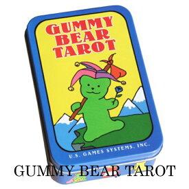 正規販売 タロットカード タロット グミベア 缶入り ポケットサイズ Gummy Bear Tarot 占い