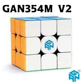 【正規販売店】 【1年間保証】 ☆【専用収納袋付き】【日本語説明書】 2020年 最新版 354Mをアップグレード GANCUBE GAN354 M V2 専用収納袋付き ステッカーレス 競技向け 磁石内蔵 3x3x3 gancube ルービックキューブ おすすめ なめらか スピードキューブ