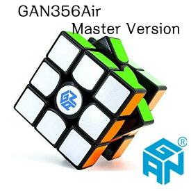 【正規販売店】 【1年間保証】 【日本語説明書】 gan356 マスターバージョン 3x3x3キューブ GAN 356 Air Master Version Black ルービックキューブ gancube ガンキューブ