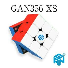 \正規販売店/ ☆30日間保証☆ GAN356 XS ステッカーレス 競技向け 磁石内蔵3x3x3キューブ gancube GANCUBE ルービックキューブ 専用収納袋付き