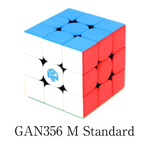 【正規販売店】【1年間保証】 新作 GAN356 M Standard 競技向け 磁石内蔵 3x3x3 ルービック キューブ スピードキューブ おすすめ 公式