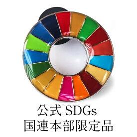 \正規販売店/ 国連本部限定販売 SDGs ピンバッジ 日本未発売 UNDP 丸みタイプ 1個 バッチ 国連 おすすめ 正規品 sdgs 17 目標 公式