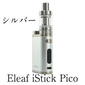 【正規販売店】Eleaf iStick Pico イーリーフ アイスティックピコ 75W スターターキット シルバー おすすめ