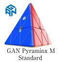 【正規販売店】 安心保証付き GAN Pyraminx M Standard ピラミンクス スタンダード 磁石搭載 ステッカーレス ルービッ…