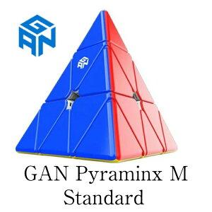 \正規販売店/ 安心保証付き GAN Pyraminx M Standard ピラミンクス スタンダード 磁石搭載 ステッカーレス ルービックキューブ おすすめ なめらか