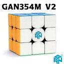 正規販売店 GANCUBE GAN354 M ステッカーレス 競技向け 磁石内蔵3x3x3 gancube ルービック キューブ おすすめ なめらか