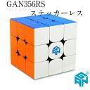 【正規販売店】 【1年間保証】【日本語説明書】 GAN356 R S ステッカーレス 競技向け 3x3x3キューブ ルービックキュー…