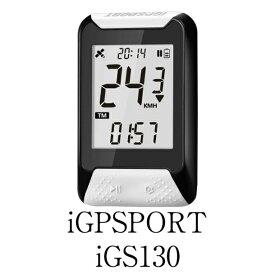 \正規販売店/ サイクルコンピュータ iGPSPORT 最新モデル iGS130 高感度 高感度GPS捕捉 簡単設置 GPS サイコン ロードバイク バイク ツーリング サイクリング トライアスロン スピードメータレッド